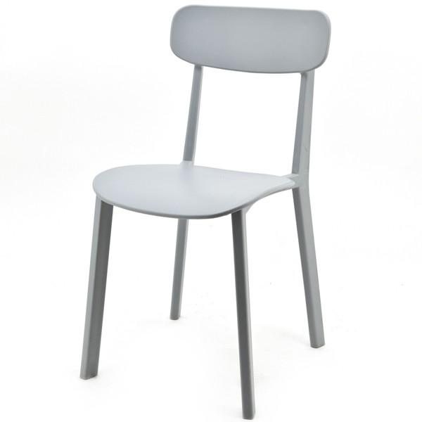 Design Stuhl AWESOME Büro grau Küchenstuhl