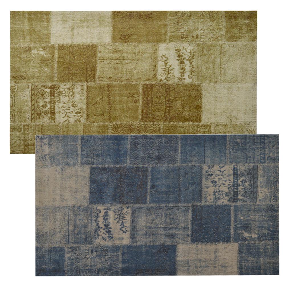 Wohnzimmer Teppich Patty 200 X 300 Cm Teppiche Carpet Baumwolle